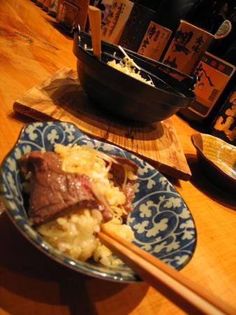 izakaya_hajimeno.jpg